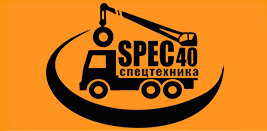 Spec40
